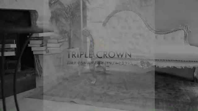 和歌乃 紗雪-TRIPLE CROWN [トリプルクラウン]-の動画