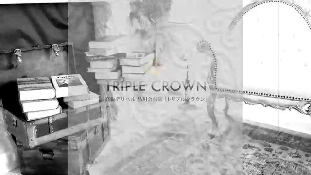 三矢 このは-TRIPLE CROWN [トリプルクラウン]-の動画
