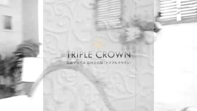 山吹 海里-TRIPLE CROWN [トリプルクラウン]-の動画