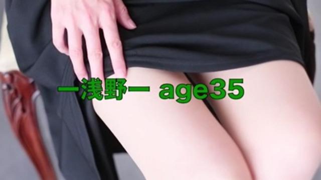 浅野の動画