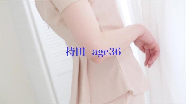 持田の動画