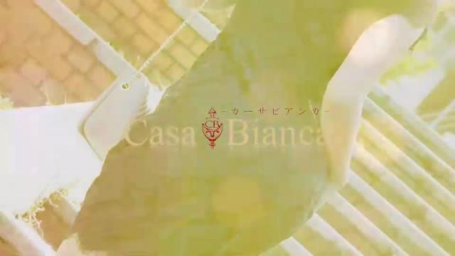 藤澤 茜-CASA BIANCA(カーサ・ビアンカ)-の動画