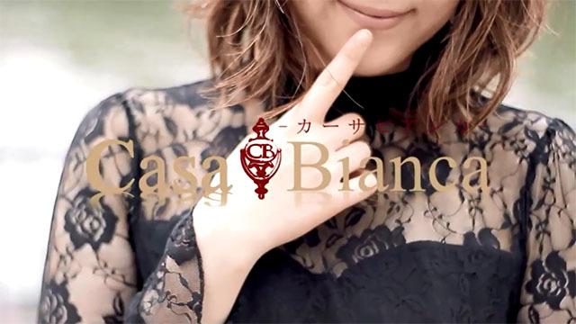 白鳥 美香の動画