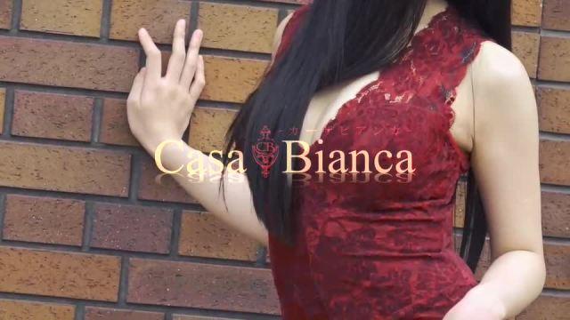 清宮 楓-CASA BIANCA(カーサ・ビアンカ)-の動画