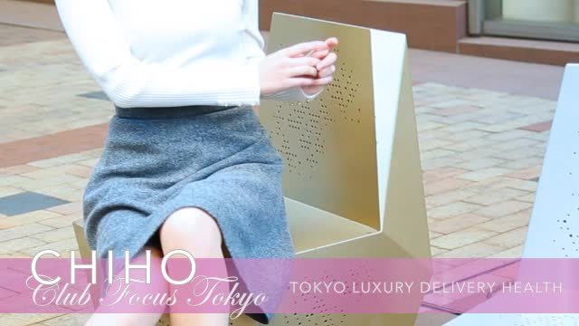 CHIHO-Club Focus Tokyo-の動画