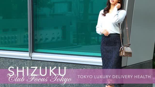 SHIZUKUの動画
