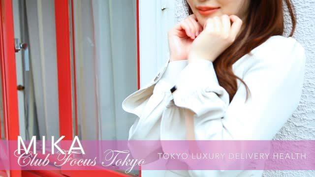 MIKAの動画