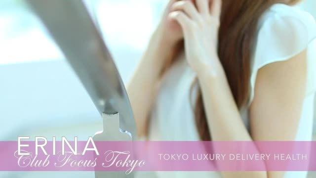 ERINA-Club Focus Tokyo-の動画