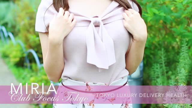 MIRIA-Club Focus Tokyo-の動画