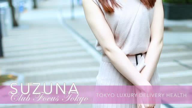 SUZUNA-Club Focus Tokyo-の動画
