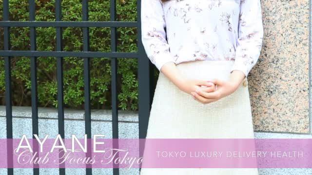 AYANE-Club Focus Tokyo-の動画