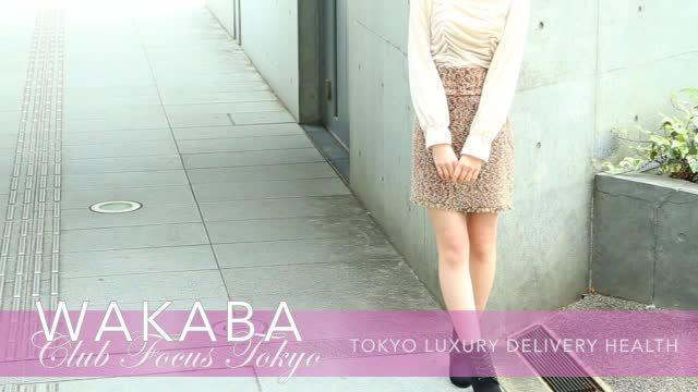 WAKABAの動画