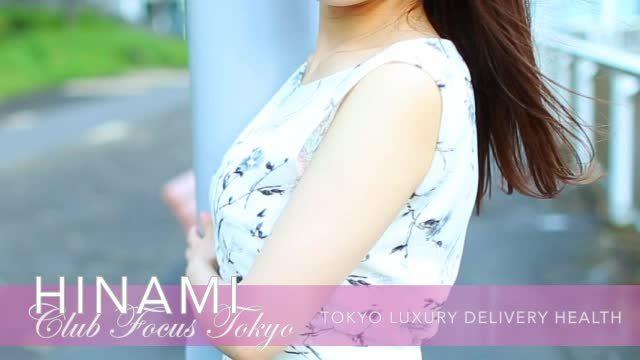 HINAMI-Club Focus Tokyo-の動画