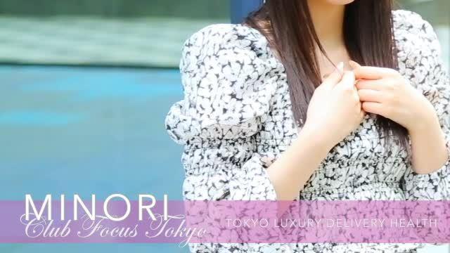 MINORI-Club Focus Tokyo-の動画