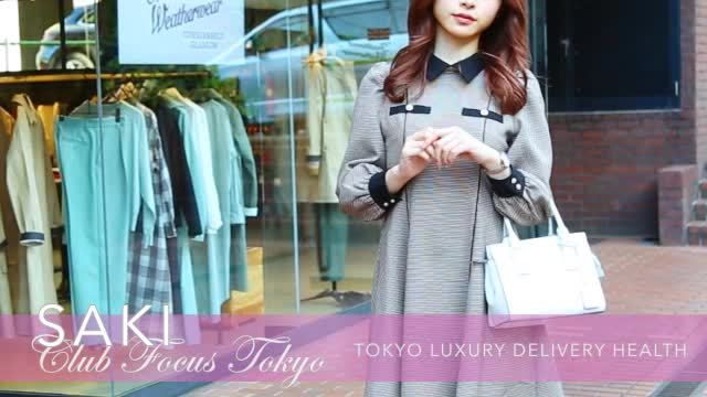 SAKI-Club Focus Tokyo-の動画