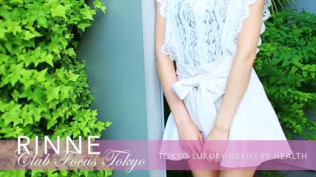 RINNEの動画
