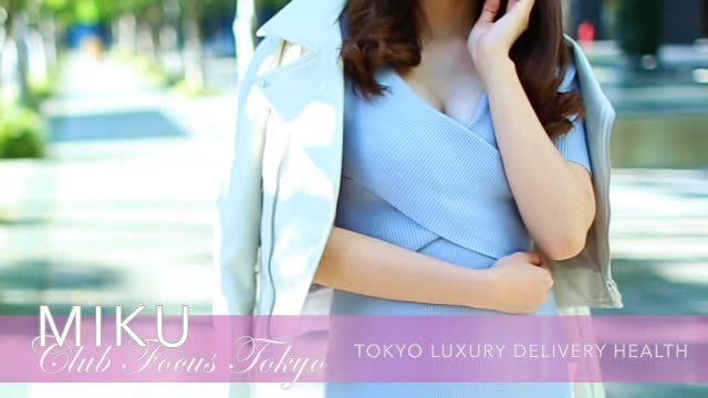 MIKU-Club Focus Tokyo-の動画