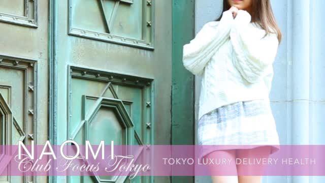 NAOMIの動画