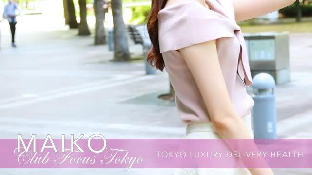 MAIKOの動画