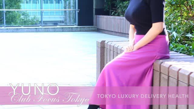 YUNO-Club Focus Tokyo-の動画