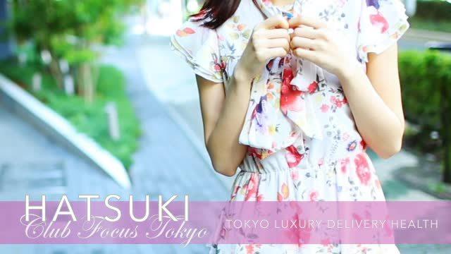 HATSUKIの動画