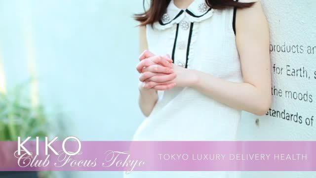 KIKO-Club Focus Tokyo-の動画