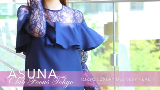 ASUNA-Club Focus Tokyo-の動画