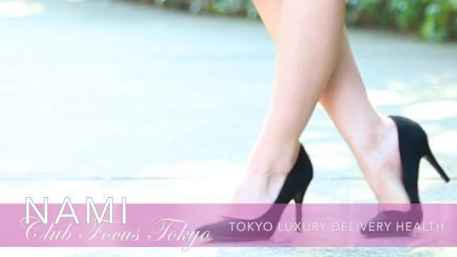 NAMI-Club Focus Tokyo-の動画