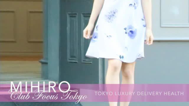 MIHIRO-Club Focus Tokyo-の動画