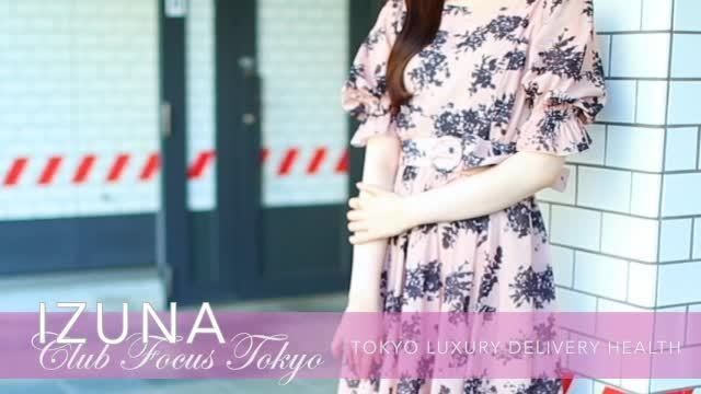 IZUNA-Club Focus Tokyo-の動画