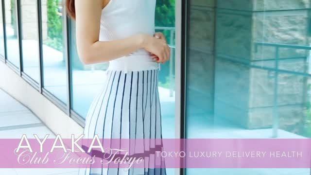 AYAKAの動画