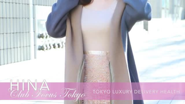 HINA-Club Focus Tokyo-の動画