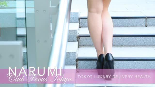NARUMI-Club Focus Tokyo-の動画
