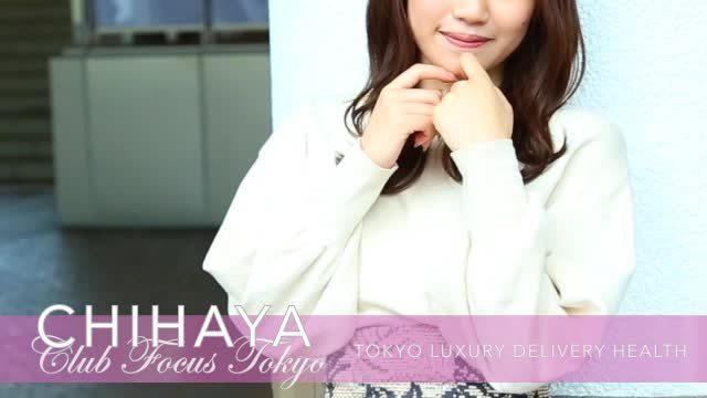 CHIHAYAの動画