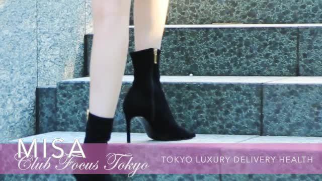 MISAの動画