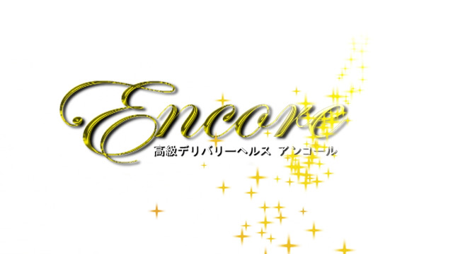 岡崎 十和子-アンコール-の動画