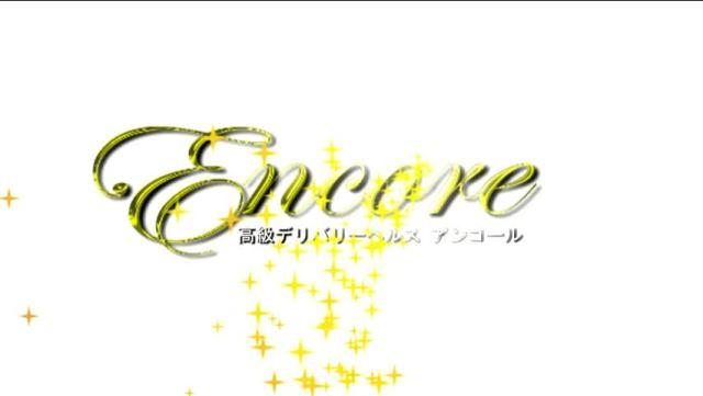 椎名 柚月の動画