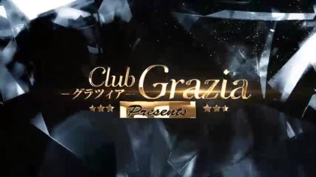 楠木 明日香-Club Grazia - クラブグラツィア-の動画
