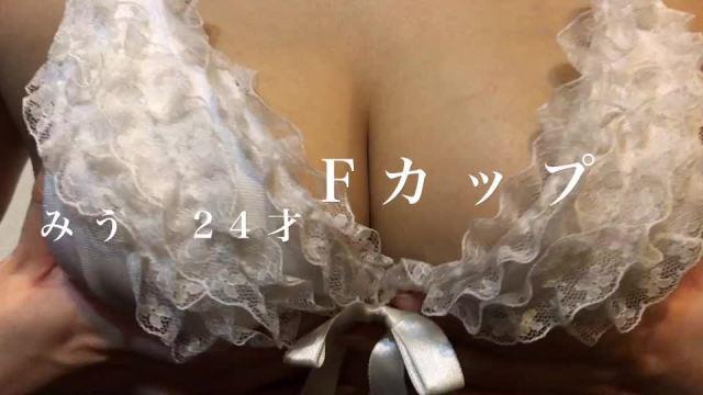 みうの動画