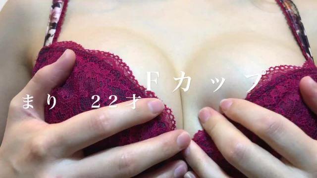 まりの動画