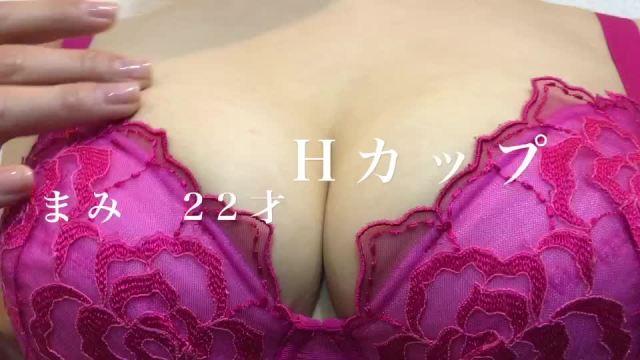 まみの動画