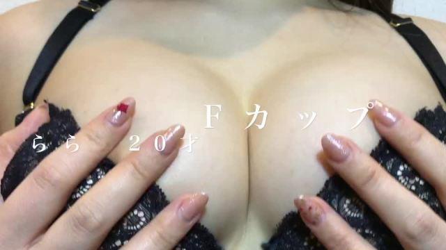 ららの動画
