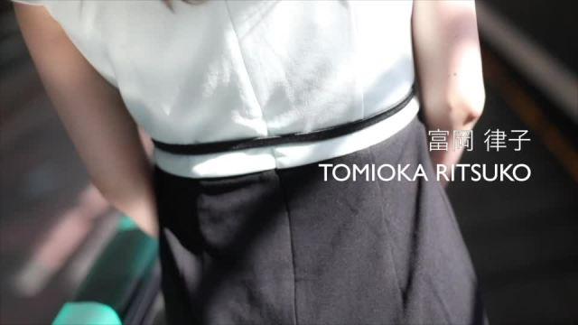 富岡律子(とみおかりつこ)の動画