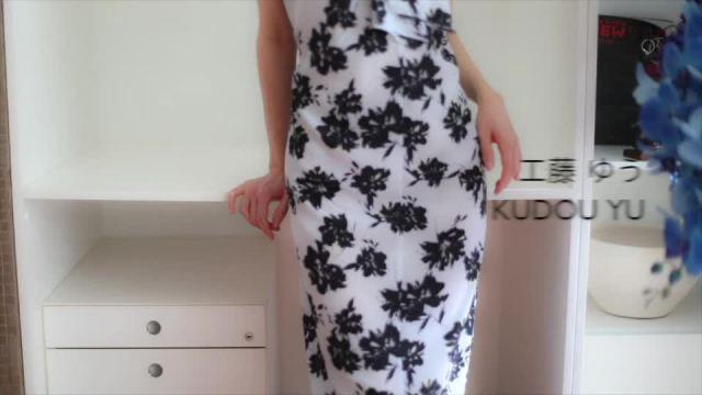 工藤ゆう(くどうゆう)の動画