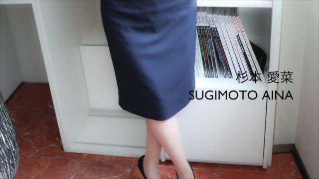 杉本愛菜(すぎもとあいな)-東京ヒストリー 秘密の約束-の動画