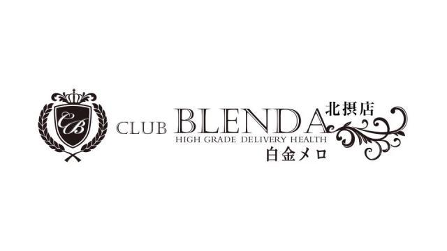白金 メロ-Club BLENDA 北摂店-の動画