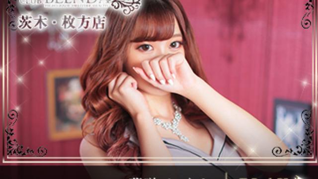 夢咲 レイナの動画