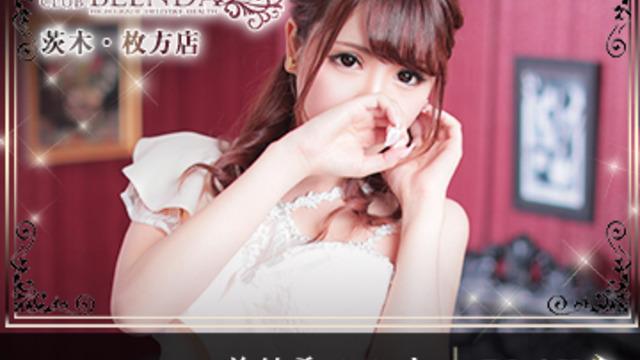 美紗希 ここあ-Club BLENDA 茨木・枚方店-の動画