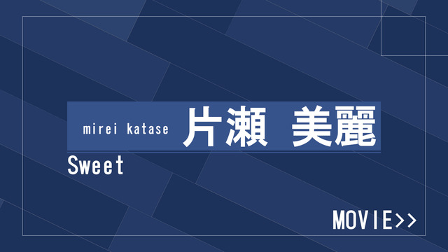 片瀬 美麗-club IRIS【クラブアイリス】名古屋-の動画