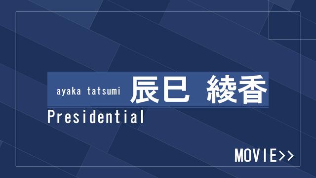 染谷 詩織-club IRIS【クラブアイリス】名古屋-の動画